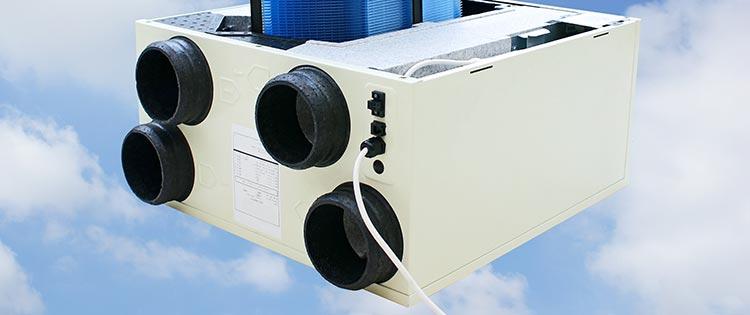 VMC (Ventilation Mécanique Contrôlée) pas cher dans l' Ain
